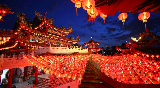 Asia China Red lanterns