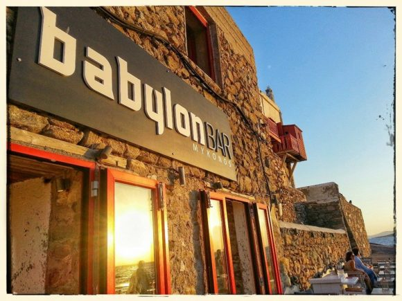 Mykonos nightlife Babylon