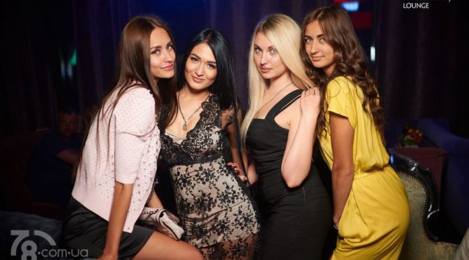 Kiev: Nightlife and Clubs