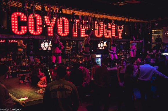 Nightlife Moscow Coyote Ugly