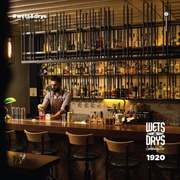 Nightlife Crete Wets & Drys Speakeasy Bar Heraklion