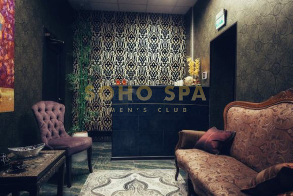 Saloner Moskva Soho massage spa